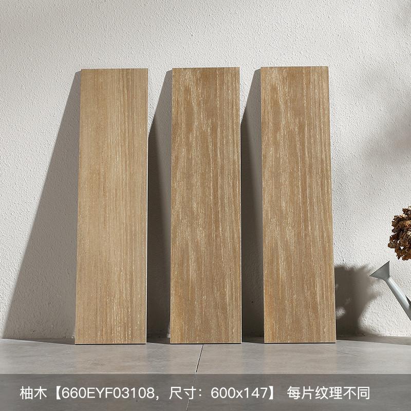 东鹏瓷砖 地砖 客厅木纹地板砖卧室瓷木仿古砖 柚木胡桃木