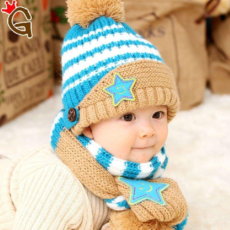 叶子宝宝 冬季保暖毛线帽加围巾 宝宝帽子 婴儿帽加围脖 五星套头帽