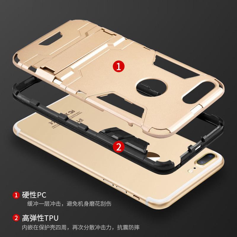 魅爱琳 iphone 7plus手机套 全包磨砂 苹果7手机壳 iphone7保护套外壳