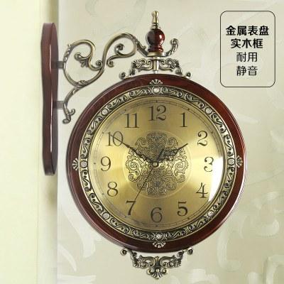 漢時(Hense)歐式雙面掛鐘客廳靜音木質掛表創意經典兩面時鐘美式古典石英鐘HDS24