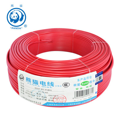 熊貓電線 BV2.5平方 ( 紅色 100米)單芯線銅芯線 家裝 電線電纜 照明插座線