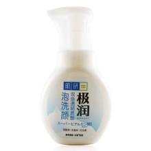 曼秀雷敦肌研极润保湿洁面泡沫160ml洗面奶乳补水深层清洁