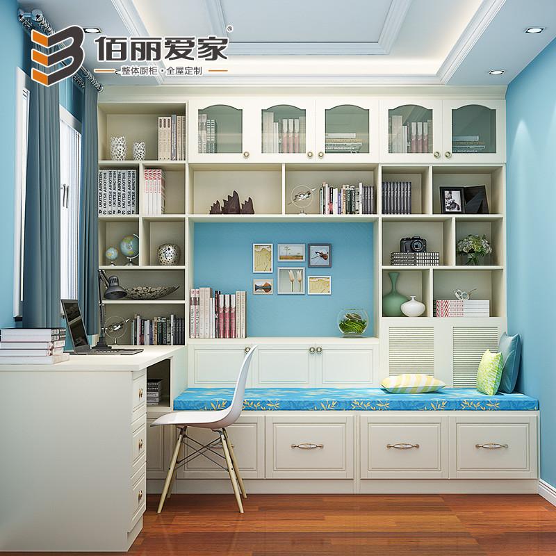 榻榻米 全屋定制欧式田园地台床欧式儿童书房储物床 整体定制卧室床柜