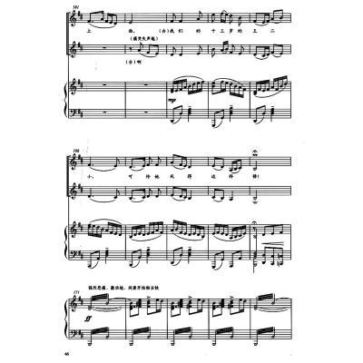 《爱我中华 百首爱国主义教育歌曲(第2辑)