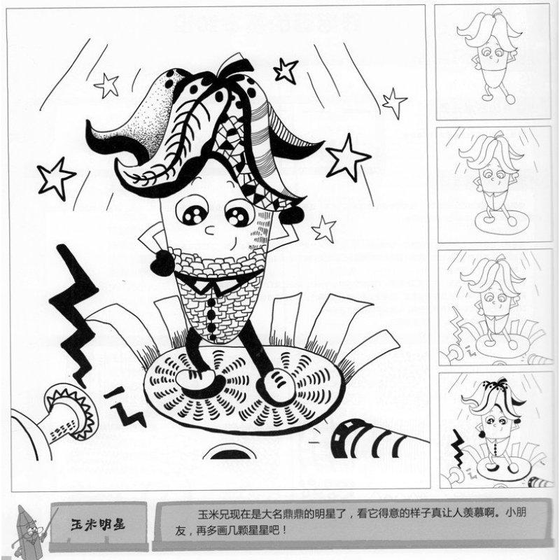 正版 少年美术名师课堂 吴杰线描画课堂 名师示范 权威指导 用艺术
