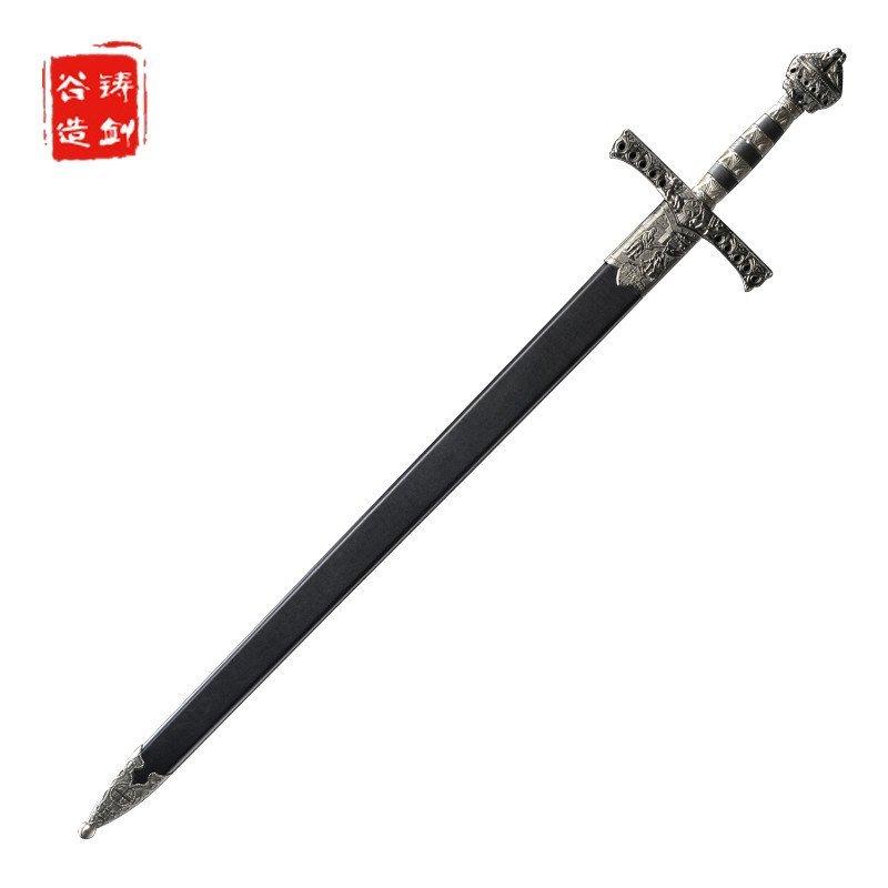 剑_铸剑谷 西班牙帝国之剑 124厘米 西班牙战剑 十字军 西洋剑 宝剑