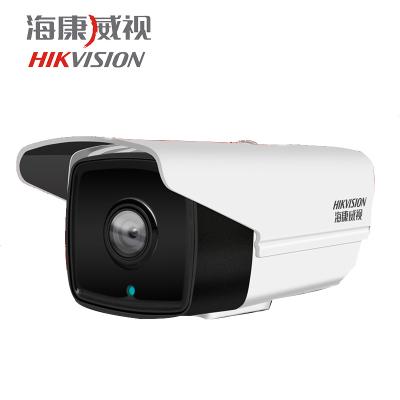 ??低?2路200万数字网络高清摄像头监控设备套装 POE家用 不含硬盘