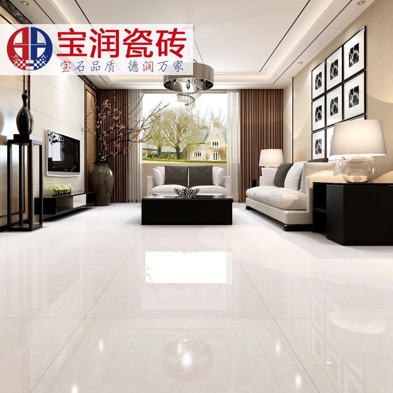 宝润瓷砖 客厅卧室800玻化砖抛光砖地砖 地板砖防滑 佛山瓷砖 三色