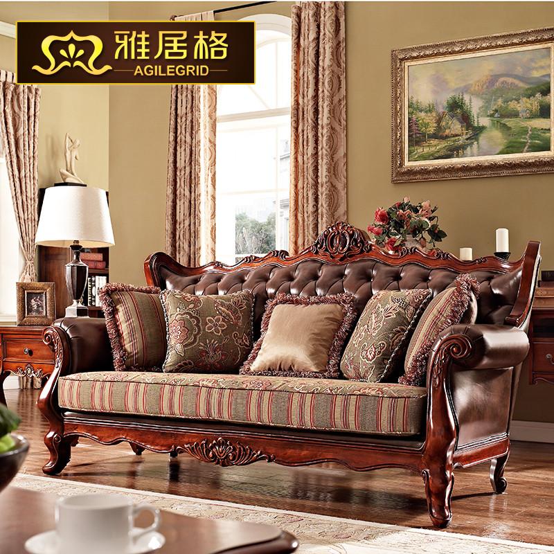 雅居格美式乡村沙发欧式皮沙发组合客厅家具美式全实木沙发f98660