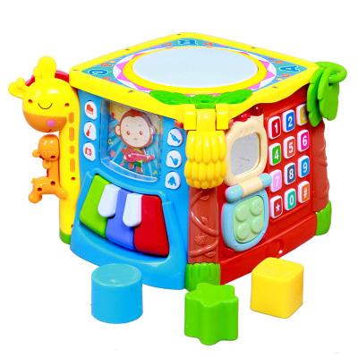 谷雨兒童多功能智立方益智嬰兒玩具五面可玩燈光手拍鼓寶寶音樂手機 益智雙語探索六面盒