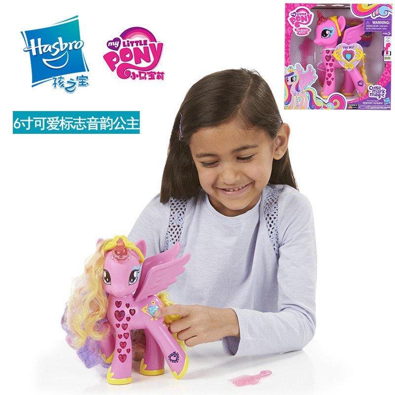 孩之宝 小马宝莉可爱标志系列音韵公主女孩玩具发声发光b1370