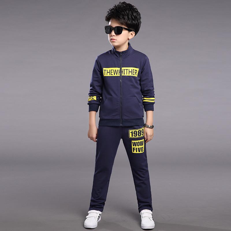 学生装外出休闲衣服 拉链衫小孩裤子儿童装ms1077