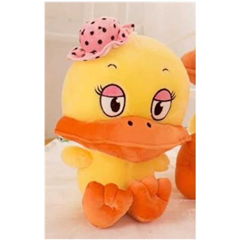 可爱大嘴鸭子公仔 卡通波点帽子大黄鸭毛绒玩具大号抱枕 生日礼物p