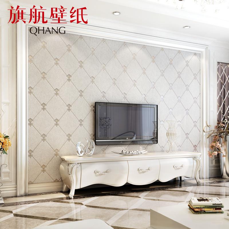 旗航壁纸欧式电视背景墙壁纸3d无纺布墙纸简约现代客厅墙纸 菱格