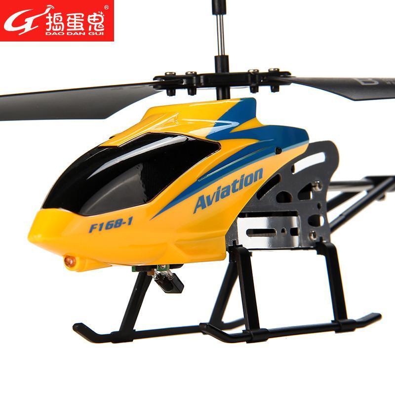 捣蛋鬼无线耐摔合金遥控飞机充电航模直升机男孩儿童玩具d718黄色3.