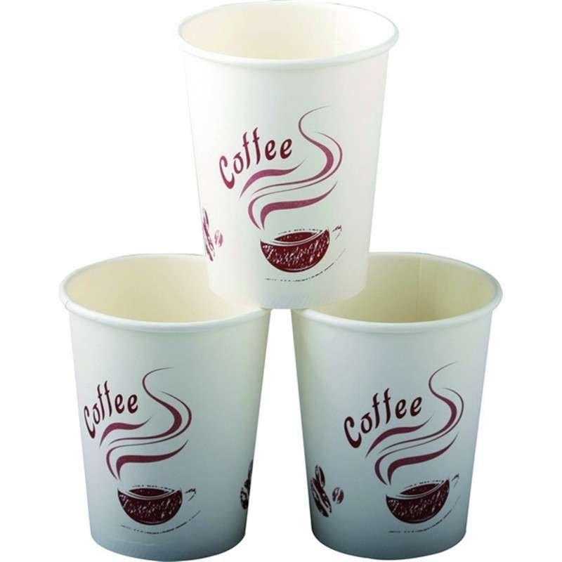 博明 冷热两用 下午茶图案纸杯 300ml咖啡杯 (50只/包图片