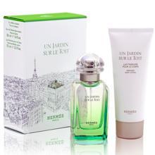 爱马仕Hermes Un Jardin屋顶花园50ML香水+75ml体乳两件套