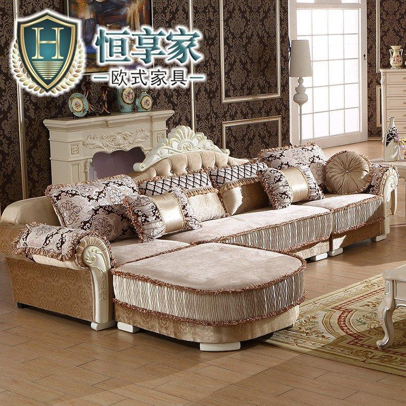 欧式沙发 客厅布艺沙发转角组合