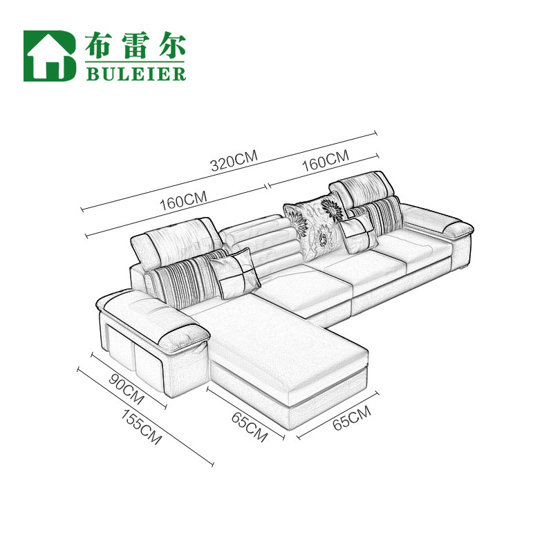 沙发现代简约大小户型客厅沙发布艺沙发组合可拆洗转角布沙发家具