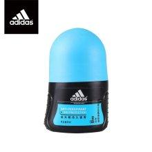 adidas/阿迪达斯 男士护理 冰点50ml走珠香体液 止汗露去汗防狐臭腋臭