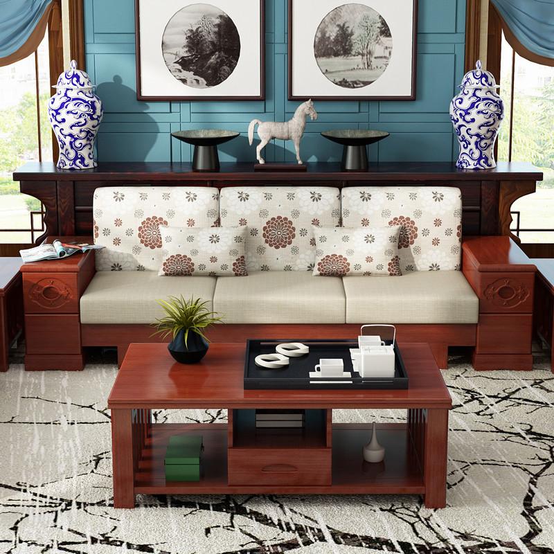 品尚美家 实木沙发 现代中式客厅家具实.