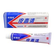 上海现代哈森皮毒清软膏 彼独清牌皮肤抑菌乳膏 买3送1 5送2 皮毒清皮肤抑菌乳膏