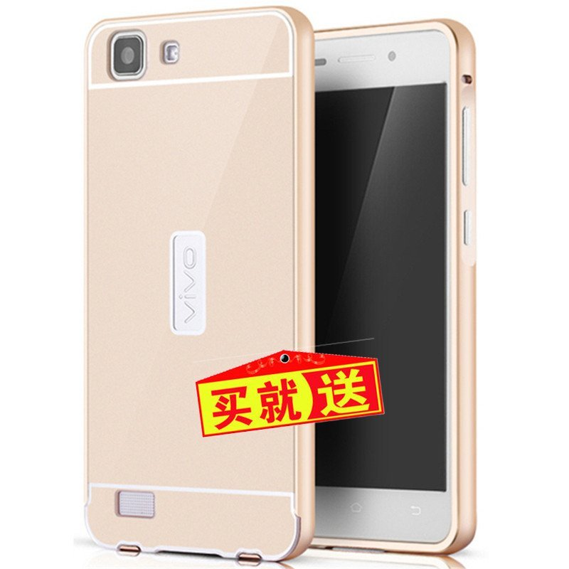 步步高x5l手机保护壳x5sl金属边框镜面pc后盖