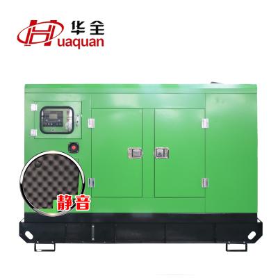 潍柴发电机组75kw 道依茨75千瓦静音自动化柴油发电机组220V380V