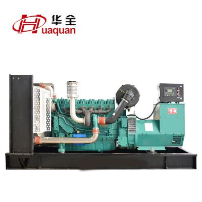 潍柴斯太尔200kw电启动柴油发电机组200千瓦三相水冷发电机正品