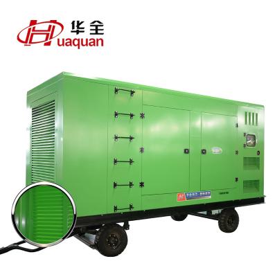 房地产300kw移动电站拖车 300kw潍柴斯太尔柴油发电机组 华全直销