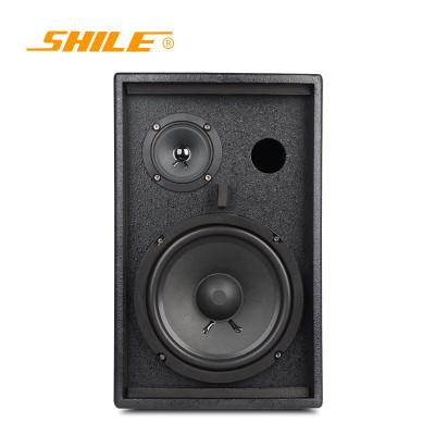 狮乐(SHILE) BX208会议室音响大功率8寸壁挂音箱 培训室 教室 家庭用KTV 会议室音箱 黑色一只