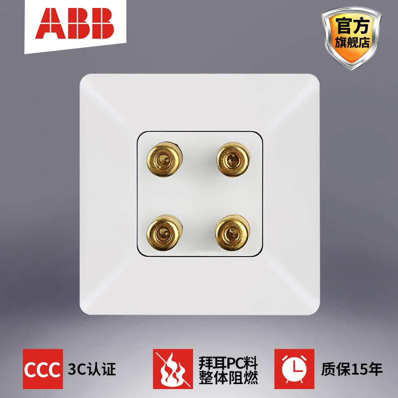 四孔音响插座接线图