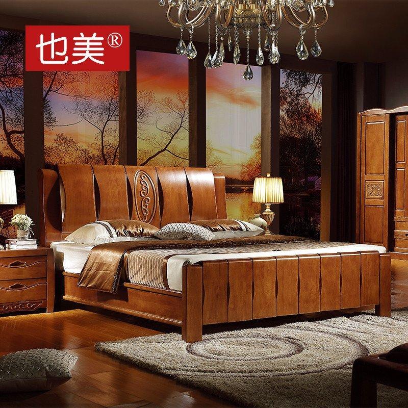 8米双人床 现代中式 卧室家具 实木婚床