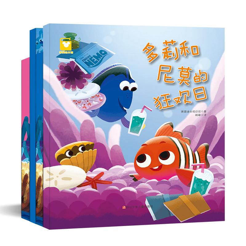 同期电影动画片故事书 海洋动物的秘密 2-3-6岁儿童绘本科普幼儿图书