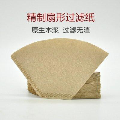 买2送1 咖啡滤纸滴漏咖啡机专用过滤纸 加厚无漂白原色100张/ 包邮