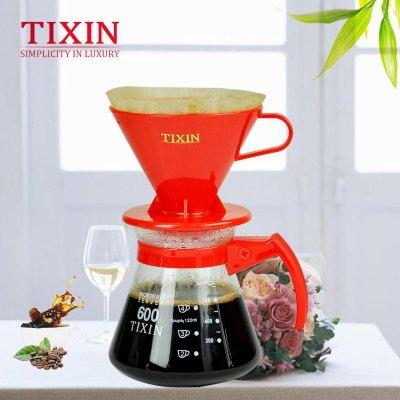 TIXIN/梯信 V02手冲咖啡套装 滴滤式冲泡壶过滤杯滤纸组合2-4人份