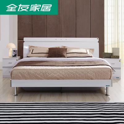 全友家居 现代简约床 卧室家具四件套组合