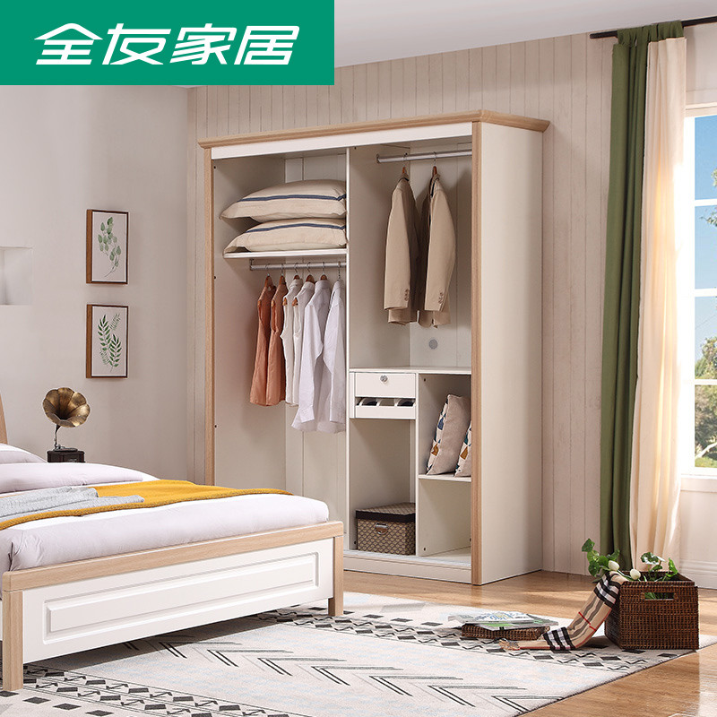 【新】全友家居 欧式卧室推拉门衣柜推拉门移门衣柜二