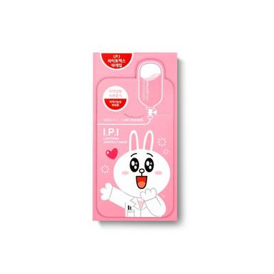 韩国原装正品 可莱丝美迪惠尔line限量版可爱卡通动物面膜10片装 粉色