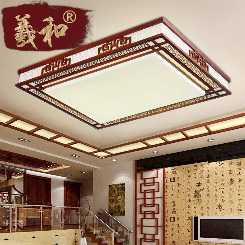 羲和中式灯具 led客厅吸顶灯 复古实木卧室餐厅灯 仿羊皮厨房灯 6401图片