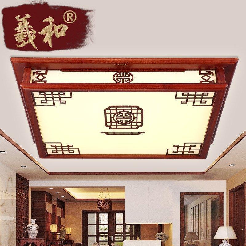 羲和中式灯具 led客厅吸顶灯 复古实木亚克力餐厅灯 温馨卧室吸顶灯图片