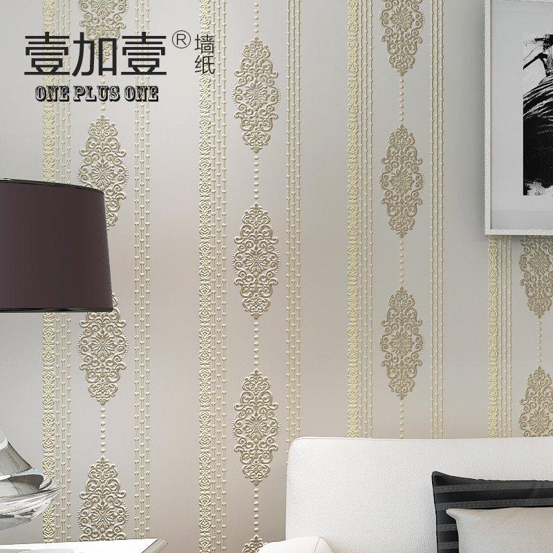 壹加壹无纺布3d墙纸简约欧式竖条纹客厅卧室电视背景浮雕壁纸家装
