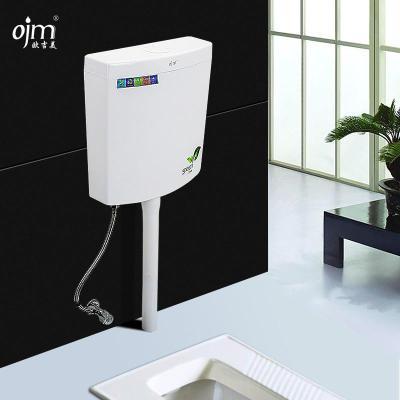 欧吉美 蹲便器水箱 大容量静音卫浴冲水箱 蹲便厕所挂壁式水箱 节能冲水箱 OJM-05
