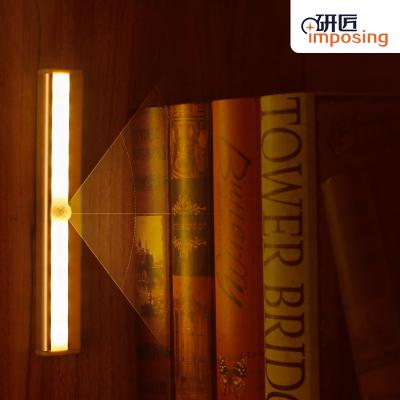 研匠 LED人体感应橱柜灯创意充电衣柜灯镜前柜筒书柜底鞋柜小夜灯