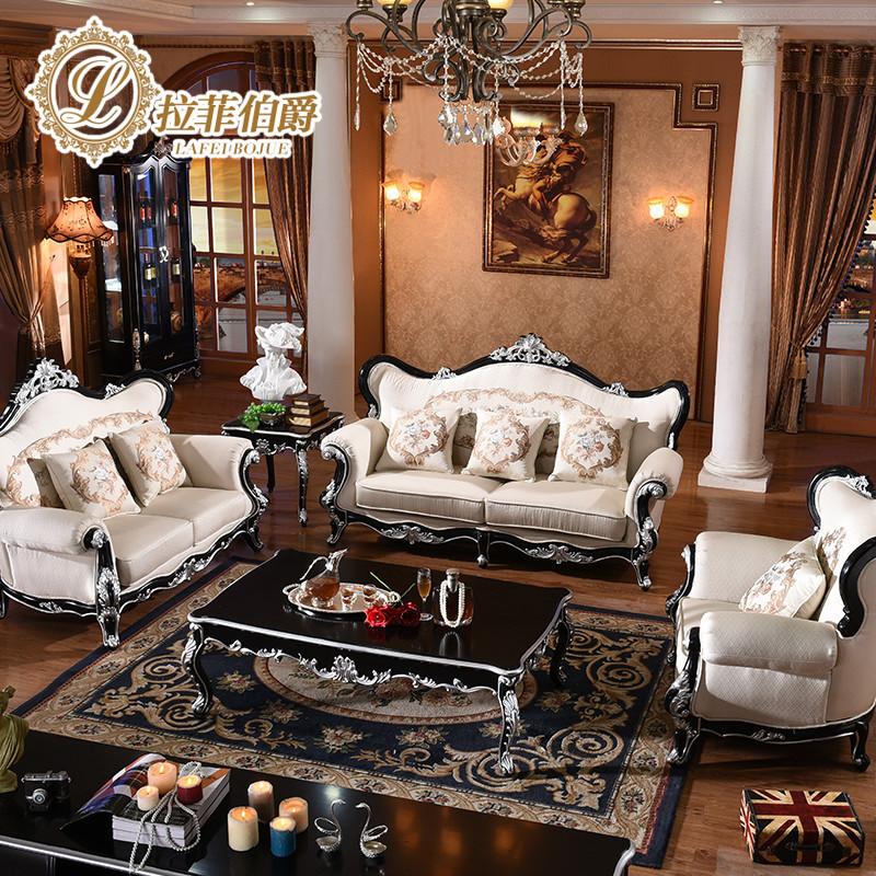 沙发 美式新古典沙发 欧式新古典风格沙发 美式布艺沙发大户型客厅图片