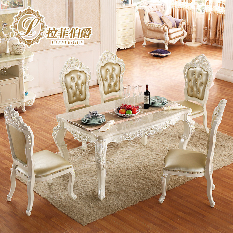 拉菲伯爵 餐桌 法式餐桌 大理石餐桌 欧式餐桌 法式欧式实木餐桌