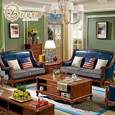 拉菲伯爵 欧式沙发 客厅家具 高端大户型沙发 美式沙发 全实木沙发