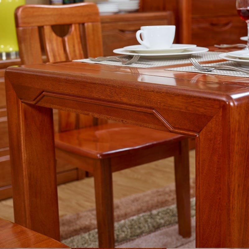 xiyingmnejiasi实木餐桌椅组合中式简约金丝胡桃木小户型方桌餐厅实木