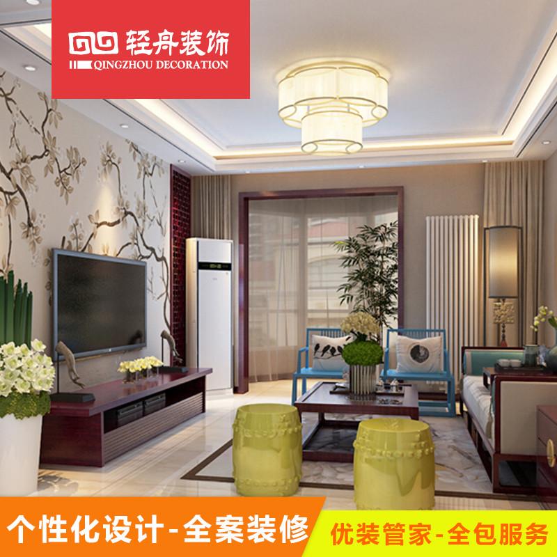 轻舟装饰/北京家装公司/个性化设计装修/全案装修/平房别墅加建/全包