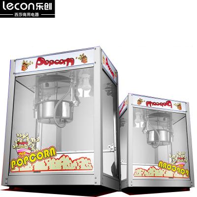 樂創 OB-08A爆米花機 商用 球形 全自動電動爆玉米機器爆谷機不銹鋼